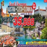 Austria Czech Slovakia  7D4N