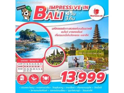 IMPRESSIVE IN BALI 4D3N BY SL