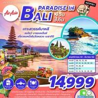 PARADISE IN BALI 4D3N BY FD