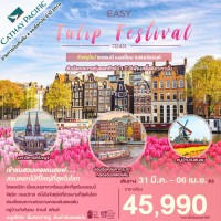 EASY TULIP FESTIVAL 7D4N BY CX