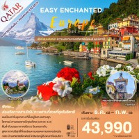 EASY ENCHANTED EUROPE 7D4N BY QR