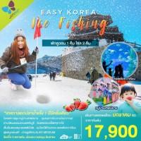 EASY KOREA ICE FISHING BY LJ