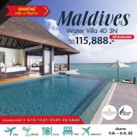 COOL PACKAGE MALDIVES Anantara Kihavah 4 days 3 nights