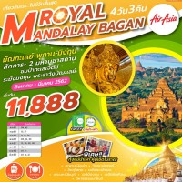 ROYAL MANDALAY BAGAN 4D3N BY FD